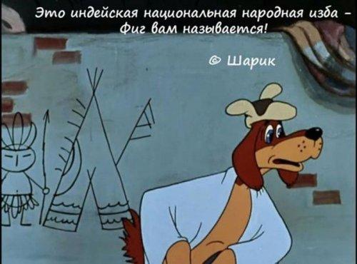 Знаменитые цитаты из советских мультфильмов