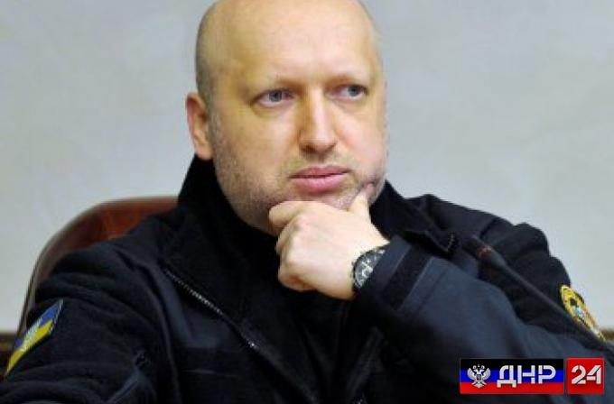 Турчинов озвучил вооруженный план по Донбассу