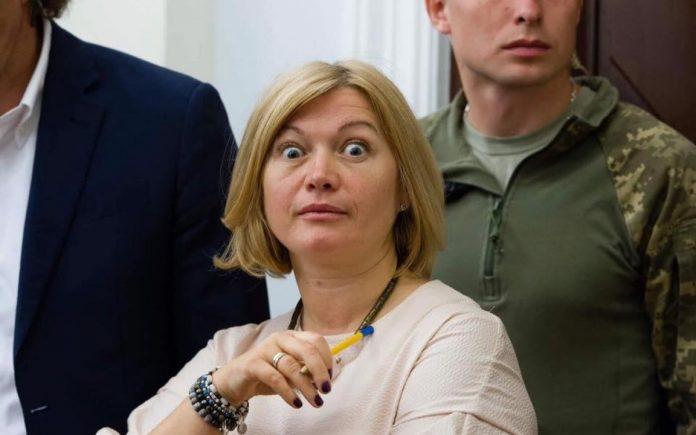 Геращенко: Прямых переговоро…