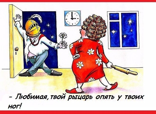 От любви не уйдешь!!! Улыбнемся)))