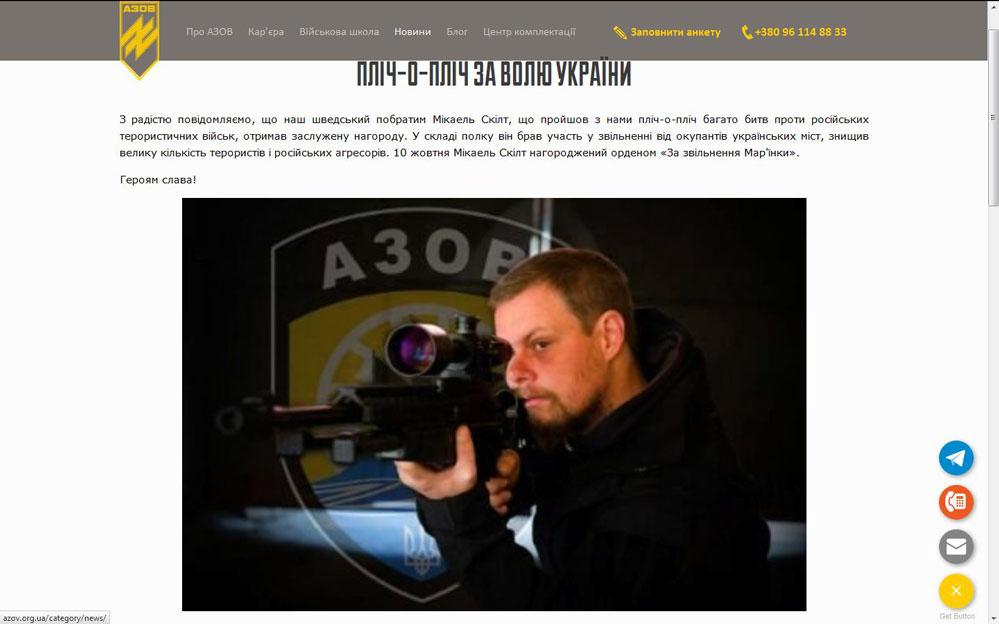 Преступник в Швеции, но герой в Украине