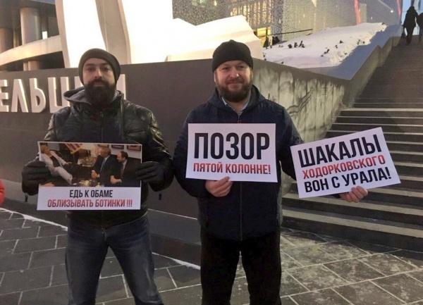 """""""Вон с Урала!"""": Либералов в Екатеринбурге встретили пикетом"""