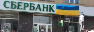 Под прицелом Порошенко: что угрожает российскому бизнесу на Украине?