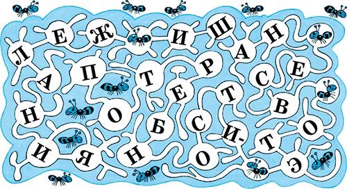 Как бы эту головоломку решил Улюкаев?