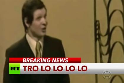 «Мистер Трололо» ворвался в эфир американского шоу