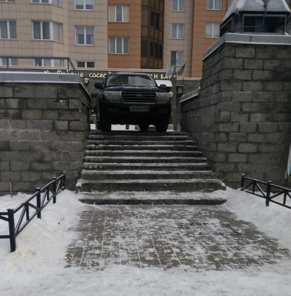 """""""Я когда парковался, ступенек ещё не было!"""""""