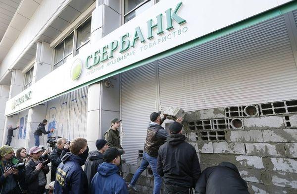 Украинская «дочка» Сбербанка после продажи получит новое название