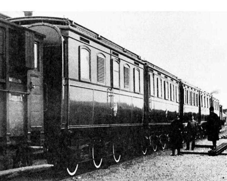 «Пломбированный» вагон