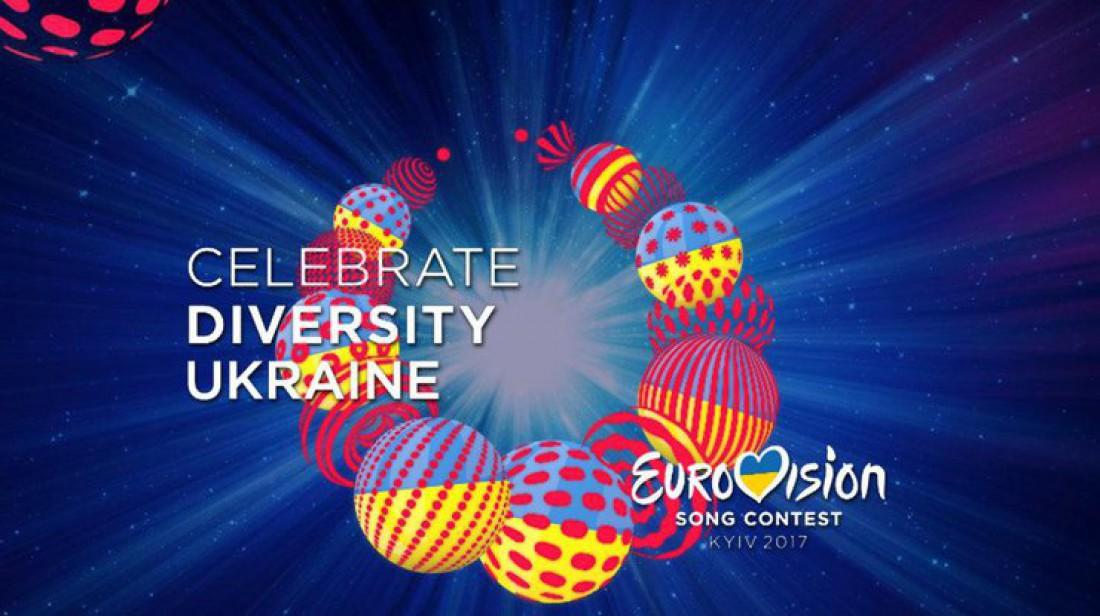 Евровидение - 2017: Украина выбрала своего фаворита