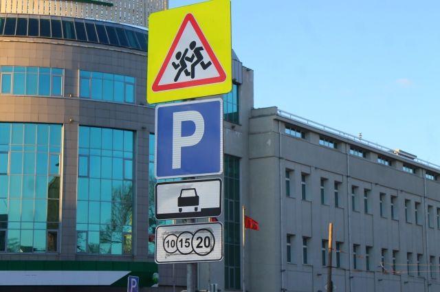 Много ли денег получает город от всех платных парковок?