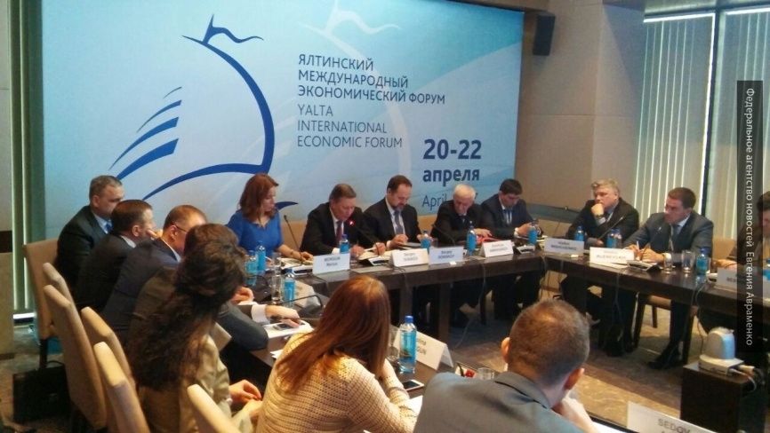 Итоги международного экономического форума в Ялте: сельское хозяйство Крыма получит серьёзное финансирование