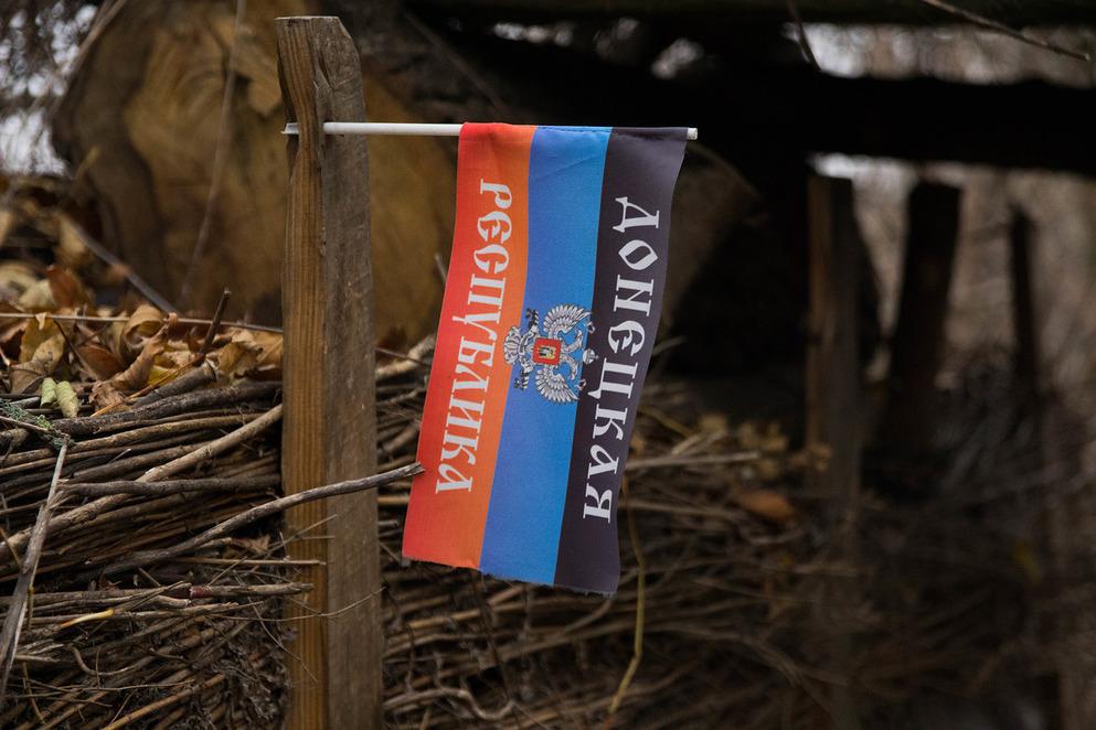 ДНР: агрессивным планам Киева по вводу миротворцев в Донбасс будет дан решительный отпор