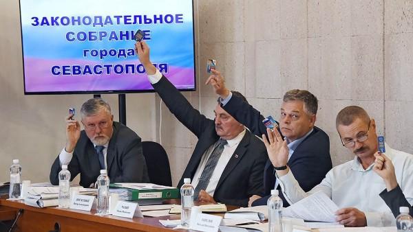 Севастопольские господа-депу…