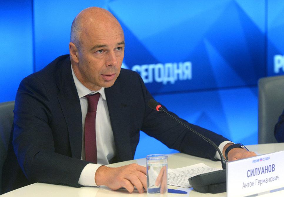 Выкрутились: лондонский суд поддержал Россию, но деньги Украина не вернет