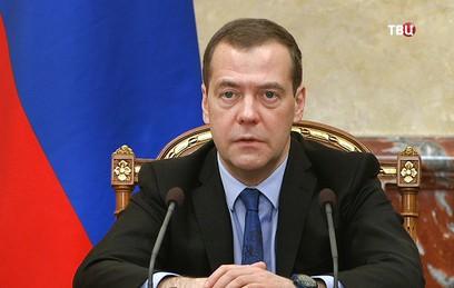 Медведев: бюджет обеспечит необходимый уровень соцзащиты россиян