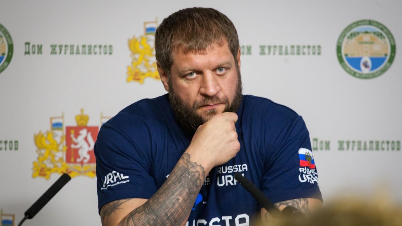 Александр Емельяненко обвенчался