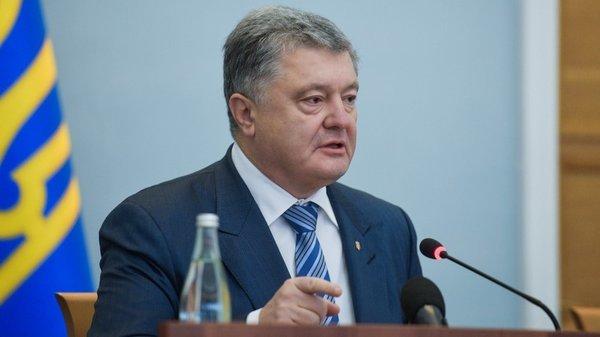 Порошенко украинцам: не верьте скептикам, отрицающим вступление Украины в ЕС