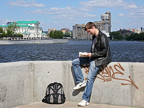 На Урале рассказали, что такое русское в глазах среднестатистического британца