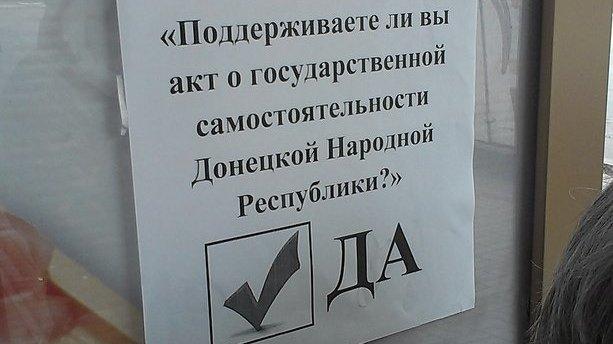 Националисты признали, что потеряли Донбасс и Крым, и устраивают референдум