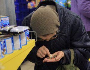 В ООН назвали сумму минимально допустимой пенсии на Украине