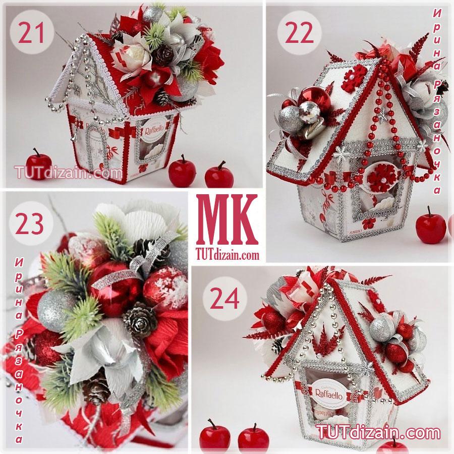 Украшение подарка к новому году из конфет