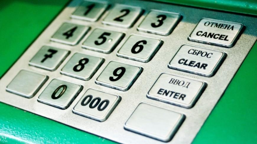 На юге Москвы восемь неизвестных с тележкой похитили банкомат