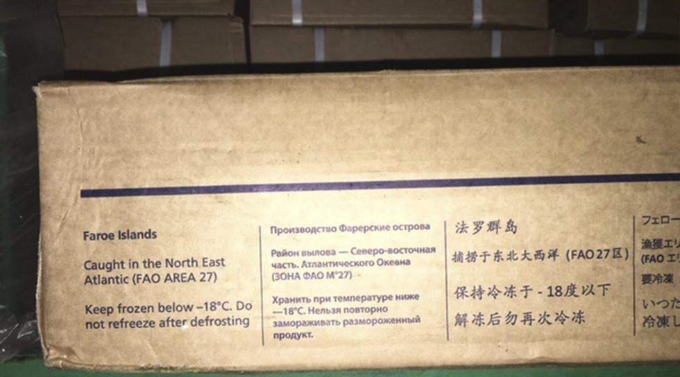 Под видом добавок для цемента через Петербург пытались провезти 52 тонны мяса