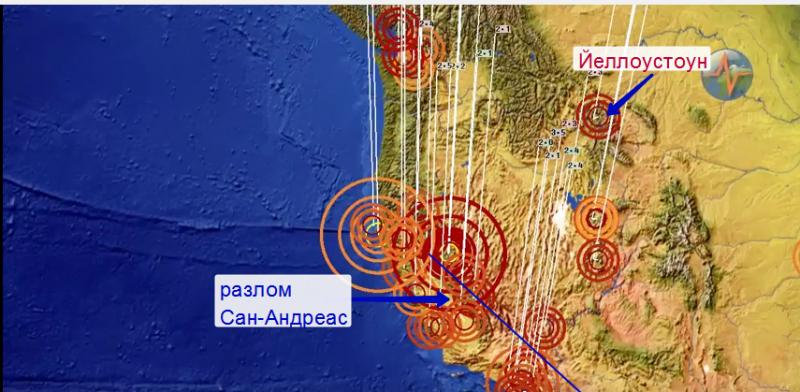 Йеллоустоун спровоцирует мегаземлетрясение: власти США стягивают военную технику
