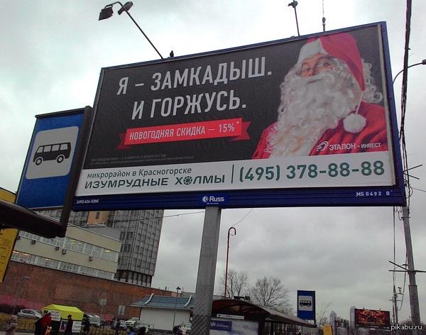 Часть москвичей может уехать за МКАД из-за налога на недвижимость по кадастровой оценке