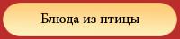 3906880_4 (200x44, 11Kb)