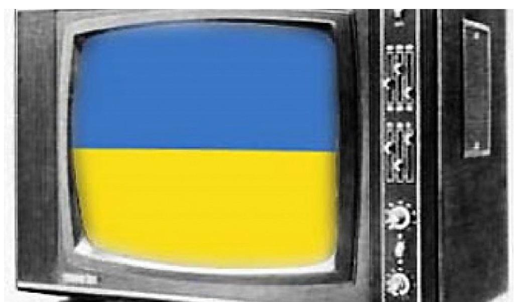 «Всё для народа»: Украина вы…