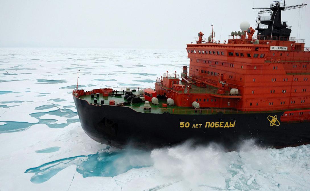 Как устроены российские атомные ледоколы