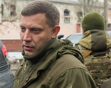 Получено подтверждение: Киев действительно готовится к войне.