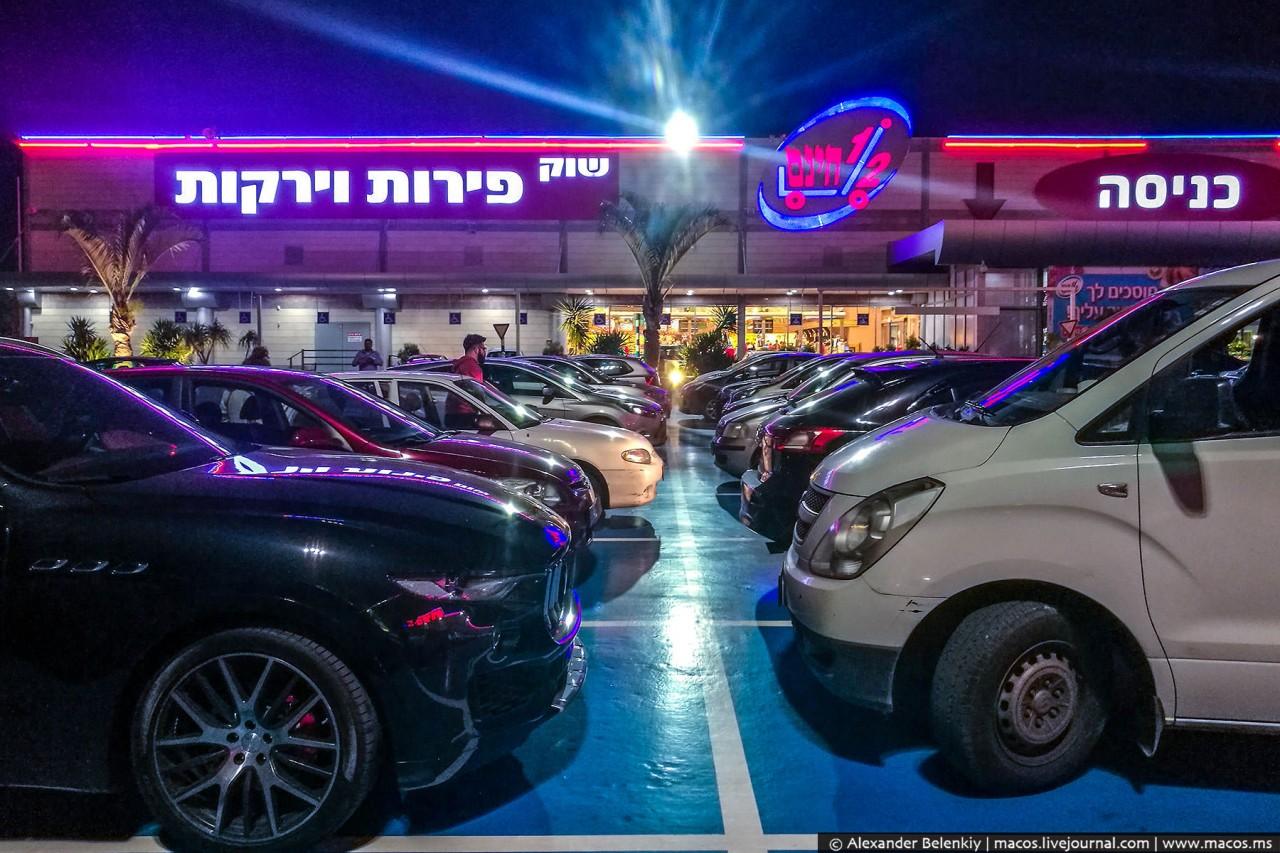 """Еврейский """"Ашан"""". Тур по израильскому супермаркету и правда о пугающих ценах"""