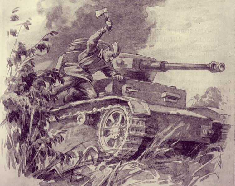 Кашевар Иван Середа: с топором против фашистского танка