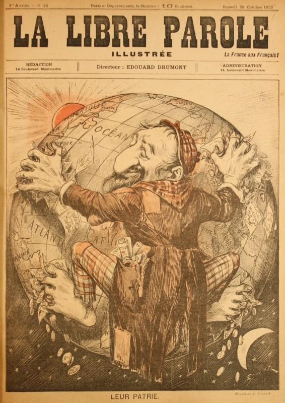Книга о грандиозной мистификации XIX века: тайне еврейского заговора