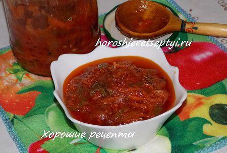 Классический рецепт лечо из помидор и перца на зиму