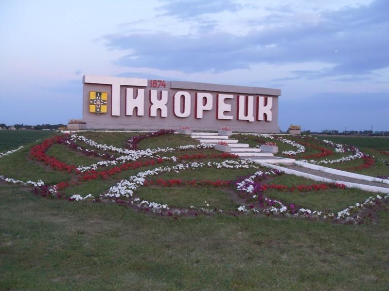 Российские города — это просто песня!