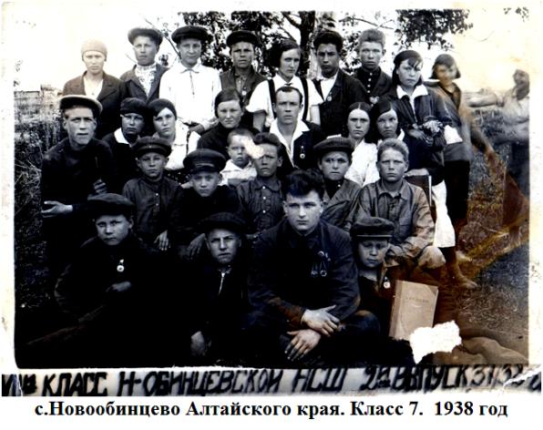ПРОСТО НЕСКОЛЬКО ШКОЛЬНЫХ ФОТО ИЗ СССР С 1938 ПО 1975 ГОДЫ