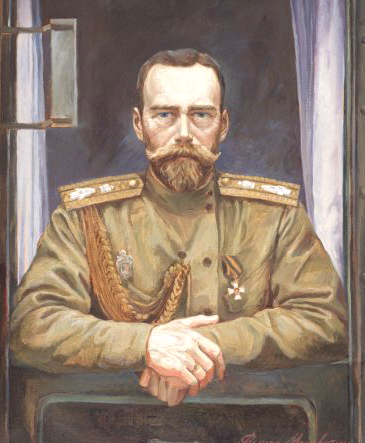 Григорий Распутин. Гений смутного времени