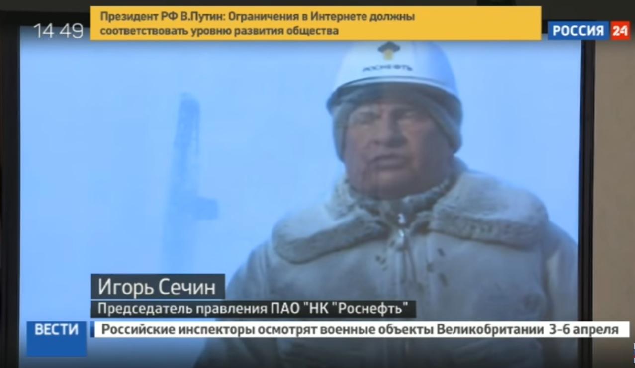 Немного заледенел. Сечин в Арктике стал мемом после телемоста с Путиным