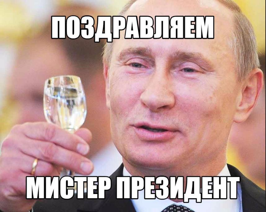 ФБР публично подтвердило, что расследует вмешательство России в американские выборы - Цензор.НЕТ 888