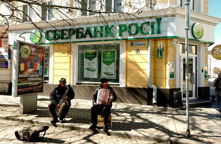 Жалующиеся на погромы российские банки «кинули» крымских вкладчиков