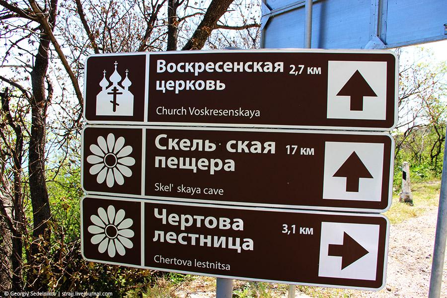 Такой красоты как в Крыму, в мире нигде больше нет!