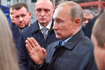 Путин поручил подготовить эк…