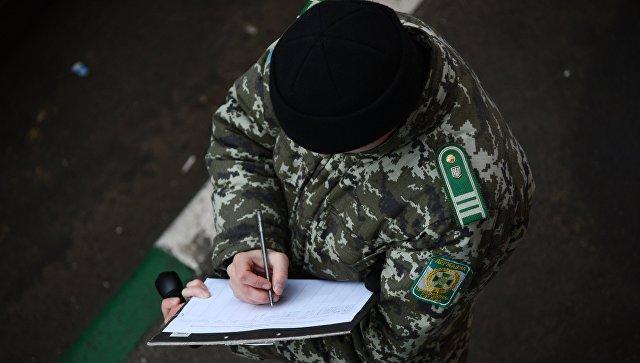 Украинские пограничники заяв…