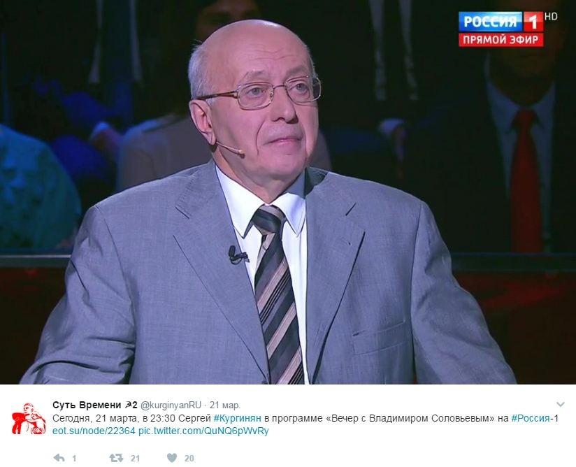 Кургинян жестко об Украине: «Она как пьяный киллер с болезнью Альцгеймера»