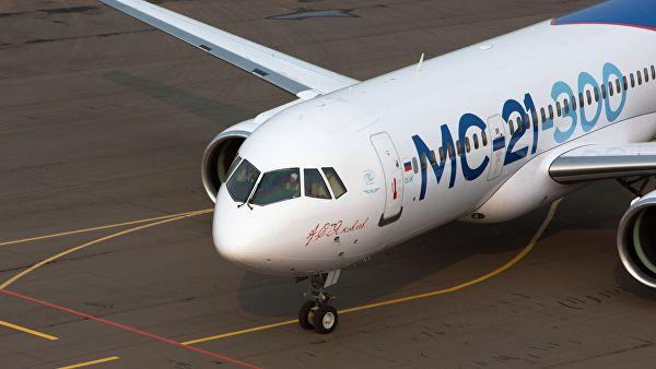 На самолеты МС-21 пришло 175…