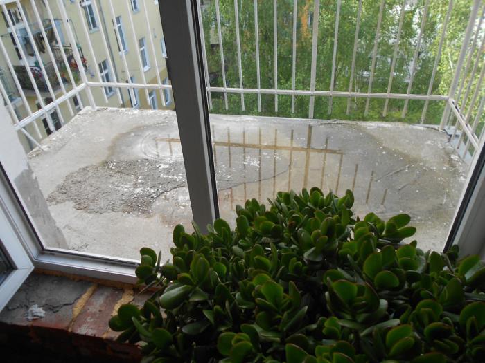 Мой балкончик