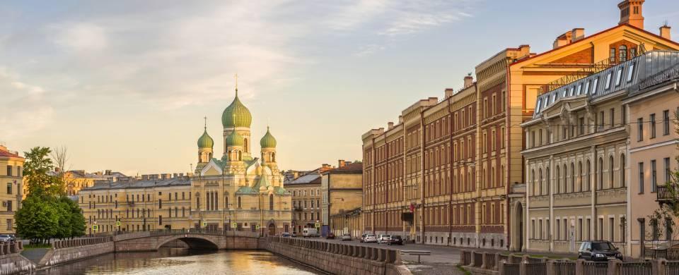 ВАШ ОТПУСК. Царская столица России